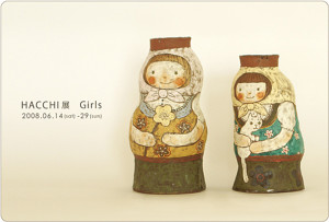 HACCHI展 Girls