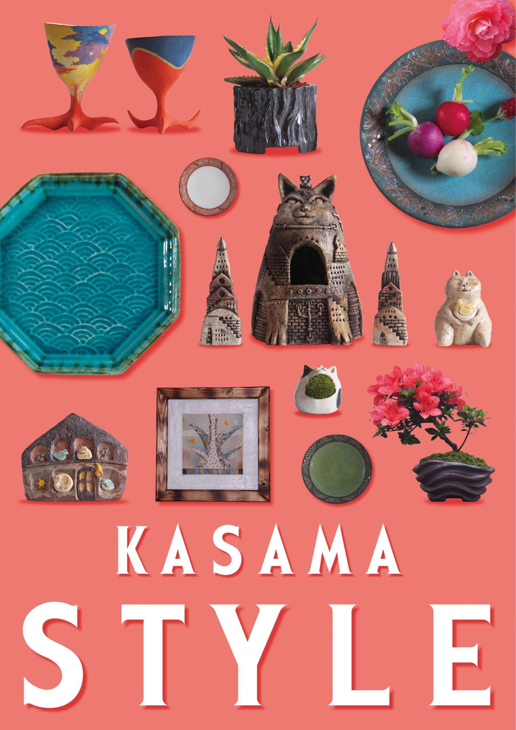 KASAMA STYLE_1